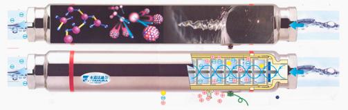 Tubo de Agua - Tratamieno del Agua Dileka - Clima Strat